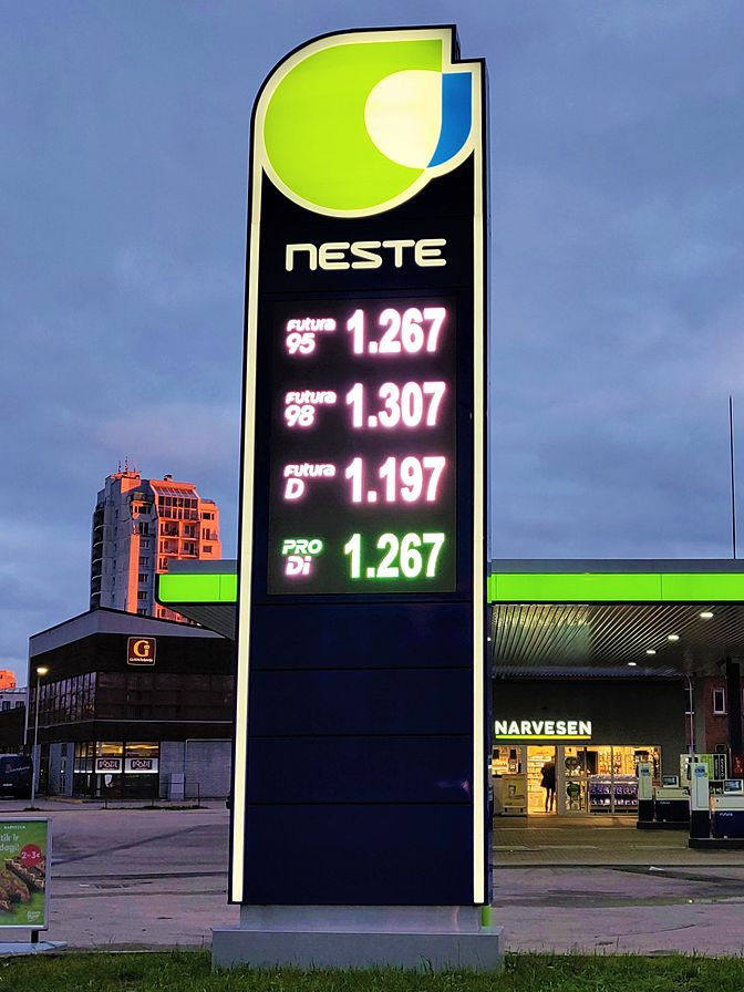 Neste pylon sign, Latvia
