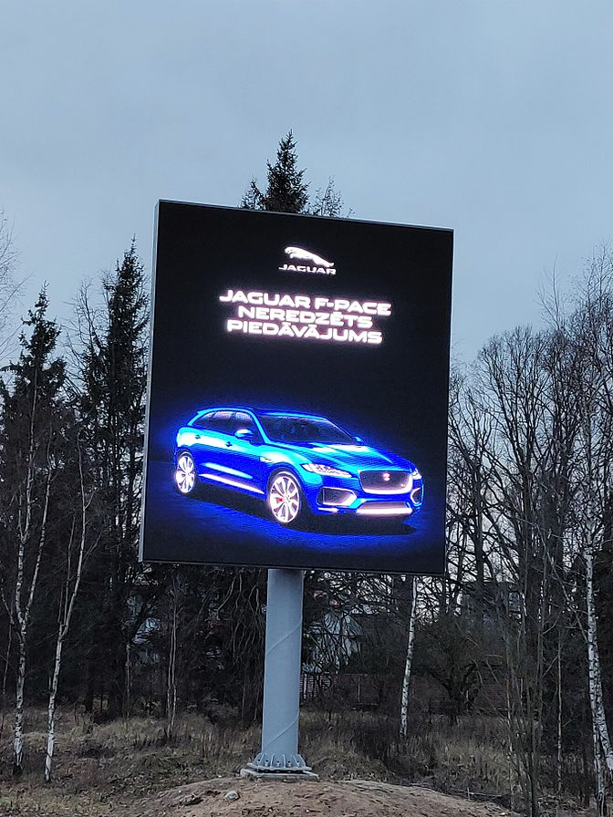 Kārļa Ulmaņa gatve Advertising screen